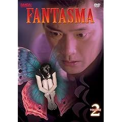 Fantasma, Vol. 2