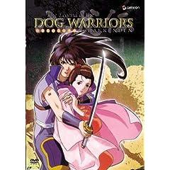 Dog Warriors-The Hakkendon, Vol. 3