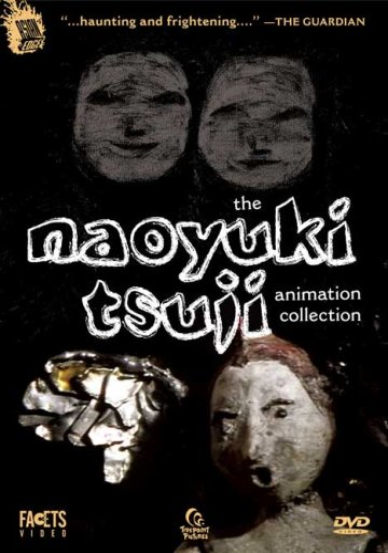 The Naoyuki Tsuji Animation Collection