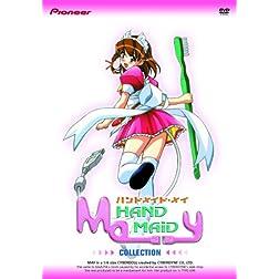 Hand Maid May Box Set + CD Rom