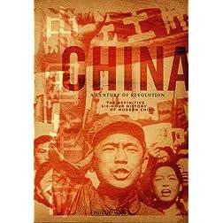 China: A Century of Revolution (Three Disc Set)