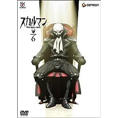 Skull Man 6 [Region 2]