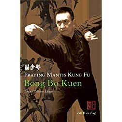 Praying Mantis Kung Fu - Bong Bo Kuen