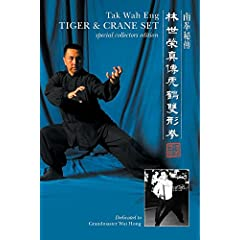Tiger and Crane Set