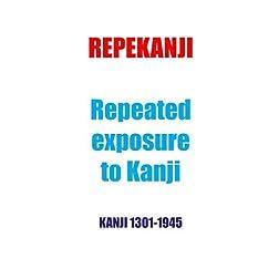 Repekanji 3: Kanji 1301-1945
