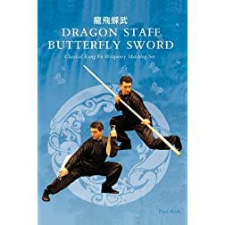 Dragon Staff Butterfly Sword