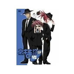 Vol. 7-Negima!?