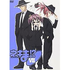 Vol. 7-Negima!?