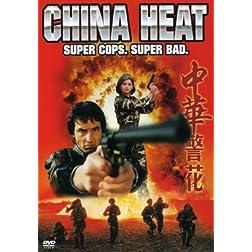 China Heat