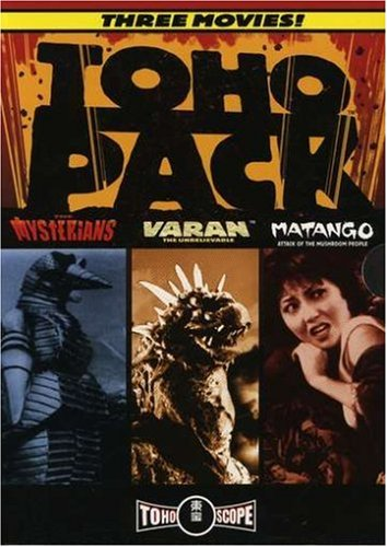 Toho Pack Box Set - The Mysterians, Varan, and Matango