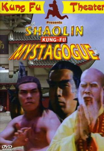 Shaolin Kung-Fu Mystagogue