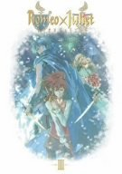 Romeo X Juliet 3