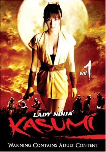 Lady Ninja Kasumi, Vol. 1