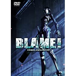 Prologue of Blame! Sana-Kan
