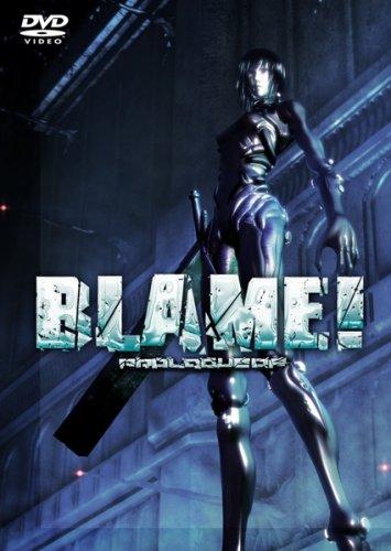 Prologue of Blame! Sana-Kan