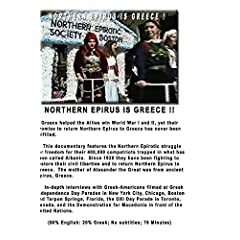 NORTHERN EPIRUS IS GREECE !!