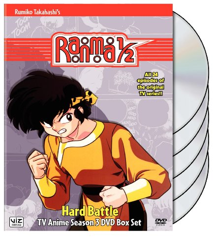 Ranma 1/2: Season Three - Hard Battle 2007