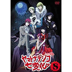 Vol. 8-Yamatonadeshiko Shichihenge (Wallflower)