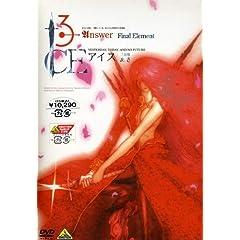 Vol. 3-Ice