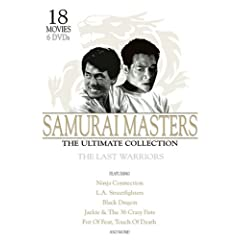 Samurai Masters: Ultimate Collection