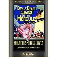 Devil of the Desert vs Son of Hercules