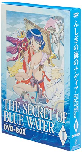 Nadia-Secret of Blue Water DVD Box 2