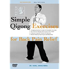 Simple Qigong Exercises for Back Pain Relief (YMAA Chi Kung DVD)