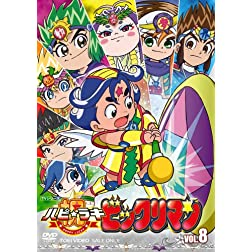 Vol. 8-Happy Lucky Bikkuriman