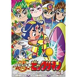 Vol. 8-Happy Lucky Bikkuriman