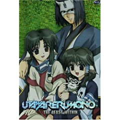 Utawarerumono 5: Beast Within