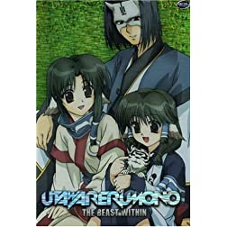 Utawarerumono 5: Beast Within