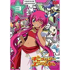 Galaxy Angel Rune 2 (W/Book) (Sub)