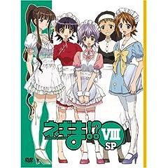 Vol. 8-Negima!