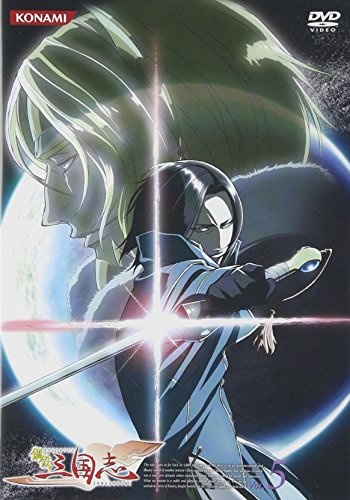 Vol. 5-Kotetsu Sangokushi