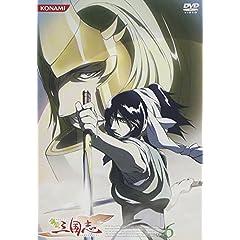 Vol. 6-Koutetsu Sangokushi