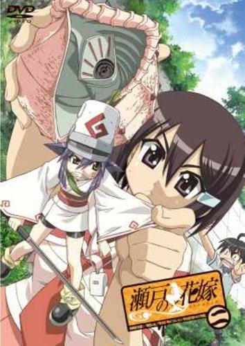 Seto No Hanayome Sell DVD No.2