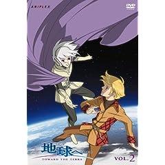 Vol. 2-Toward the Terra