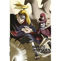 Vol. 2-Naruto Shippuden Kazegake Dakkan No Shou