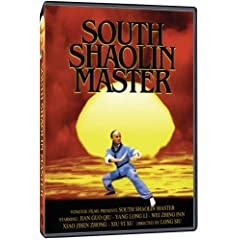 South Shaolin Master Collection