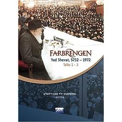 Farbrengen Yud Shevat 5732-1972 Talks 1-3