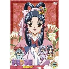 Vol. 1-Saiunkoku Monogatari: Second Series