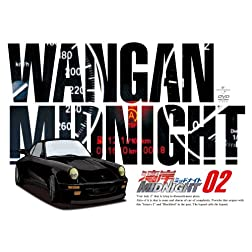 Vol. 2-Wangan Midnigtht