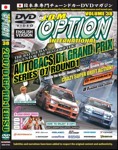 JDM Option, Vol. 38: 2007 D1GP Round 1 Ebisu