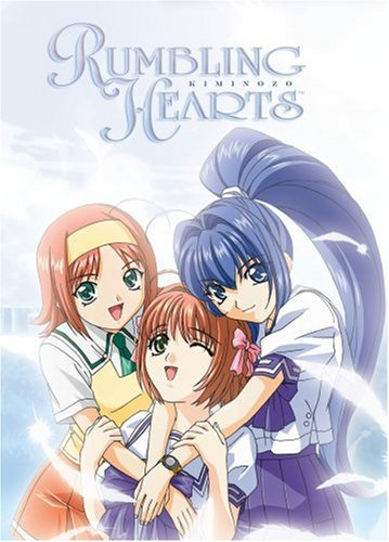 Rumbling Hearts: Box Set