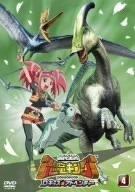Vol. 4-Kodai Ouja Kyoryu King D-Kids Adventure