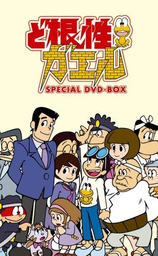 Dokonjo Gaeru Special DVD Box