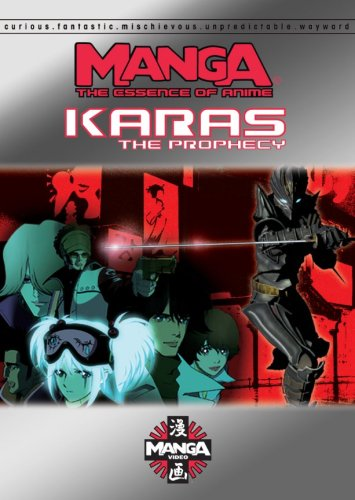 Karas: The Prophecy