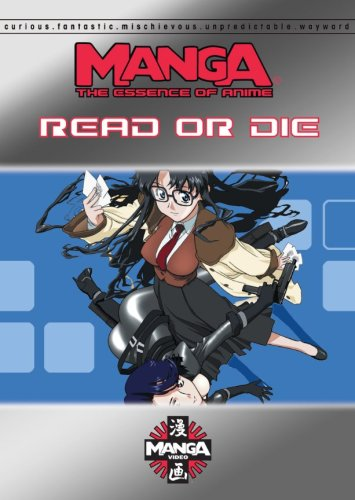 Essence of Anime: Read Or Die