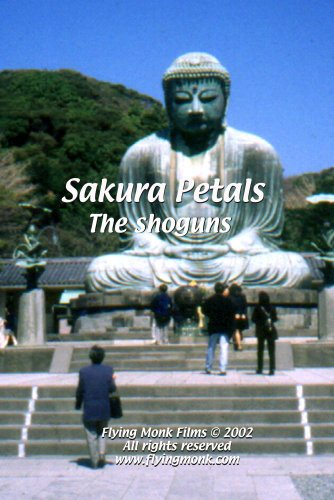 Sakura Petals - The Shoguns