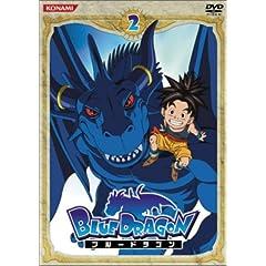 Vol. 2-Blue Dragon
